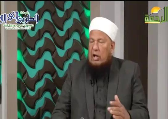 الردعلىاسئلةالمشاهدين10(15/2/2021)منالحياة-حلقاتخاصةمععمرالحنب