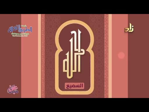 برنامج مقرأة الإمام نافع  الحلقة 167