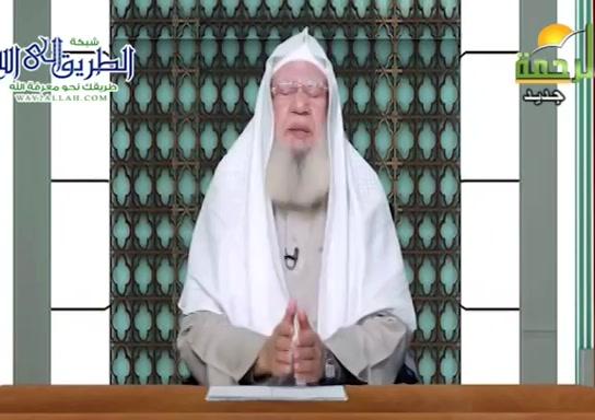 الاحاديثالواردةفىذمالاختلافوالتفرق(18/2/2021)لقاءالعقيدة