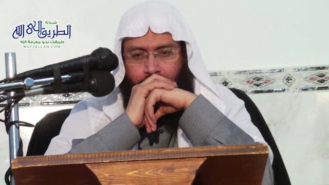 16 11 2017 سنن الترمذي ابواب التفسير عن رسول الله