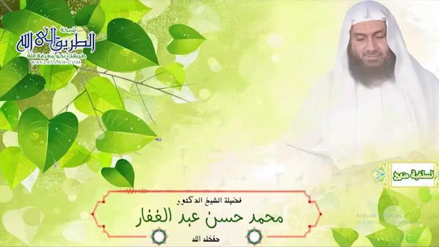 سنن الترمذي ابواب التفسير عن رسول الله باب سورة الفرقان 2 12 2017