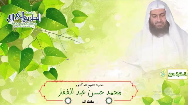 سنن الترمذي ابواب التفسير عن رسول الله من سورة الاحزاب 17 12 2017
