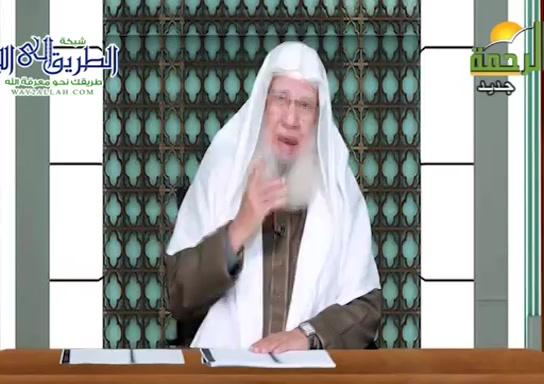وجوباتباعالسلفالصالحولزوممذهبهم(4/3/2021)لقاءالعقيدة