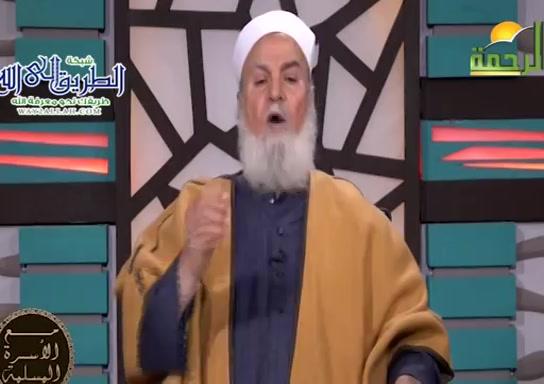 الدينحسنالخلق(3/3/2021)معالاسرةالمسلمه
