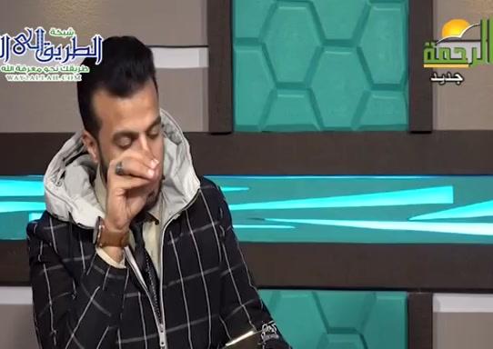 الردعلىاسئلةالمشاهدين13(7/3/2021)منالحياة-حلقاتخاصةمععمرالحنب