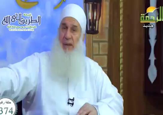 اللقاء 374 - فرص التقرب الى الله فى شهر شعبان ( 13/3/2021 ) مدارج السالكين