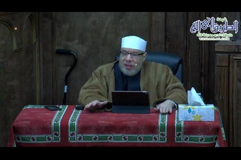 درس الفجر الدكتور صلاح الصاوي - سلسلة ما لا يسع المسلم جهله 106 - الطريق إلى التمكين 3