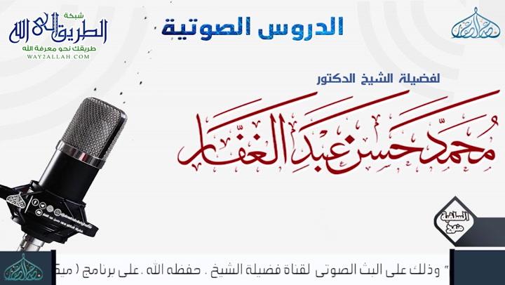 صحيح مسلم - كتاب الحج - باب اسْتِحْبَابُ دُخُولِ الْكَعْبَةِ لِلْحَاجِّ وَغَيْرِهِ 16-4-2012
