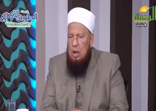 الردعلىاسئلةالمشاهدين14(14/3/2021)منالحياة-حلقاتخاصةمععمرالحنبلي