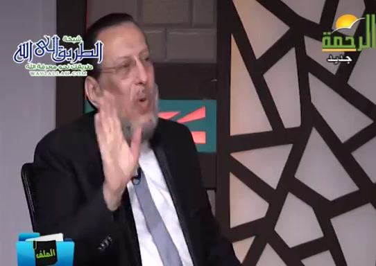 تكريمالمرأةفيالاسلام(22/3/2021)الملف