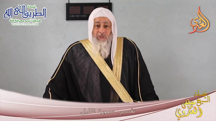 تفسير سورة الليل للشيخ مصطفى العدوي خطب الجمعة