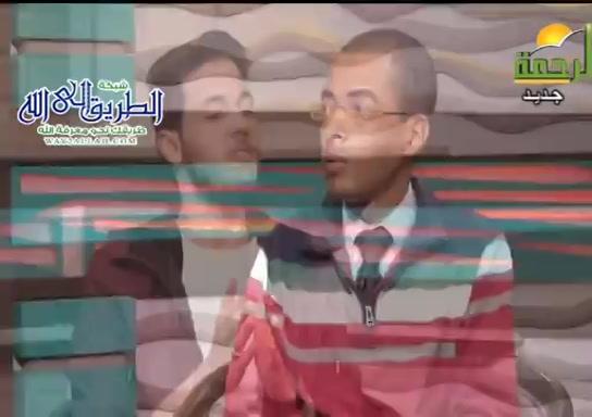 قبلةوقبلة(26/3/2021)معالشباب