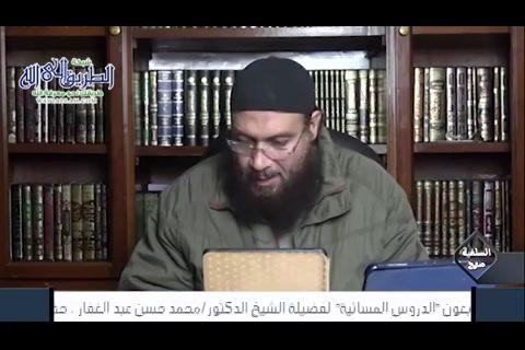 صحيح البخاري كتاب الحج 12 2 2021
