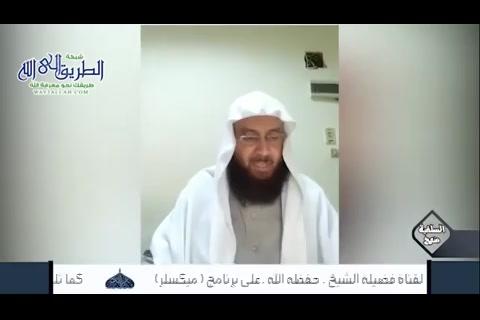 صحيح البخاري كتاب الحج 14 2 2021