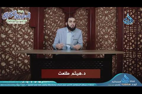 الحلقة الثانية عشر  -أعظم برهان على صحة الإسلام -  تساؤلات إلحادية