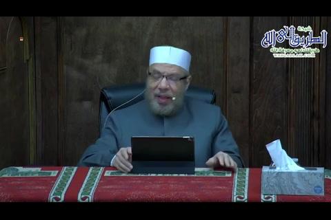 حرمة الدماء - ما لا يسع المسلم جهله