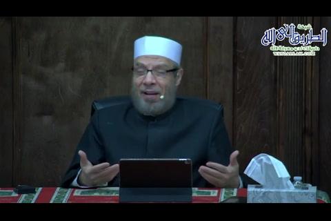 94 - جوامع الأدب2 - ما لا يسع المسلم جهله