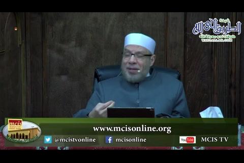 103الجماعة رحمة والفرقة عذاب- ما لا يسع المسلم جهله