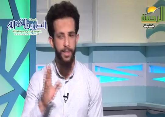 رمضانالطيب(2/4/2021)معالشباب