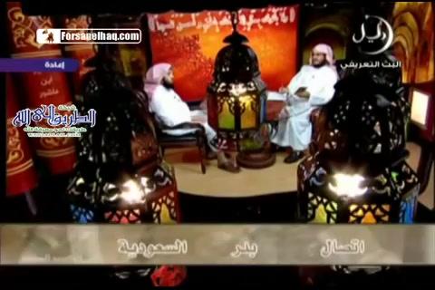 (4) الجزء الرابع من القرآن الكريم - رمضان 1429هـ - التفسير المباشر 1429 هـ