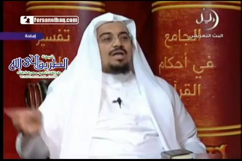 (8) الجزء الثامن من القرآن الكريم - رمضان 1429هـ - التفسير المباشر 1429 هـ