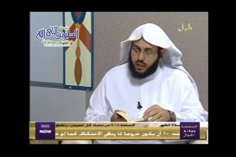 (19)الجزءالتاسععشرمنالقرآنالكريم-رمضان1430هـ-التفسيرالمباشر1430هـ