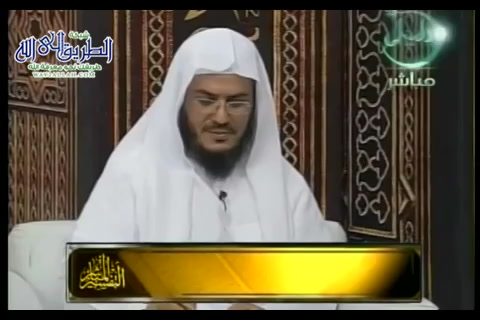 التفسير المباشر  (11) سورة المعارج - رمضان 1433هـ