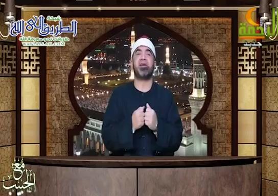 قم يا حذيفه ( 13/4/2021 ) مع الحبيب