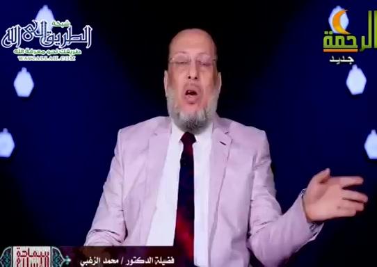 الجواهرالحسانفىسماحةالاسلام(13/4/2021)سماحةالاسلام