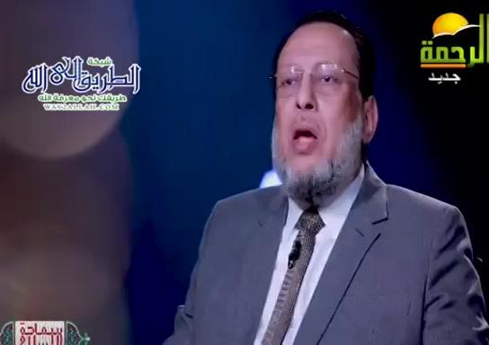 سماحةالاسلامالمفترىعليه(14/4/2021)سماحةالاسلام