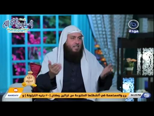 فقةالحياة-الحلقة03-شرفنسبةالصوملله