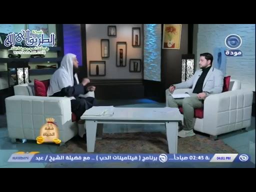 فقةالحياة-حلقة04-إبهامالعطاءكرموجود