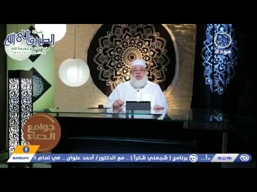 جوامعالدعاء-الحلقة03-صيغالدعاء