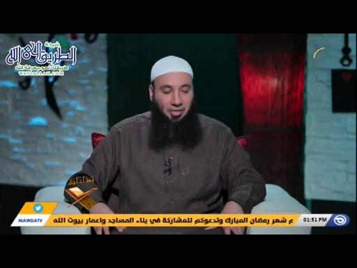 نداءات-حلقة04-صيامالأممالسابقة