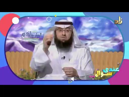 كيف يحبنا الله عز وجل؟ - برنامج عندي سؤال