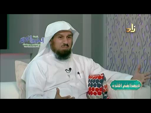 إبراهيم والإمامة - برنامج فبهداهم اقتده