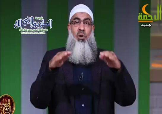 التطاولفىالبنيانوانتشارالعقوق(15/4/2021)اقتربتالساعه
