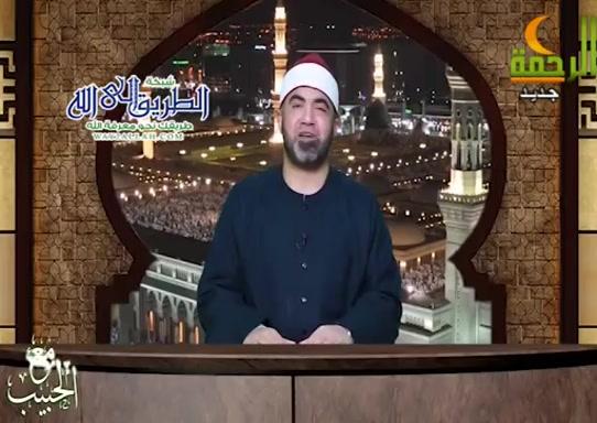 أشهد انى رسول الله ( 16/4/2021 ) مع الحبيب