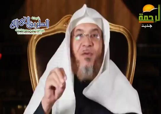 رحمة النبى مع غير المسلمين ( 16/4/2021 ) رحمة