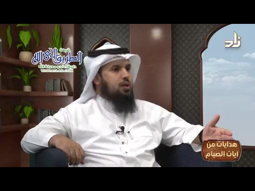 رمضان شهر العبادات _ برنامج هدايات من آيات الصيام