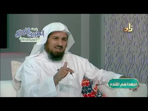 مريم عليها السلام قدوة - برنامج فبهداهم اقتده