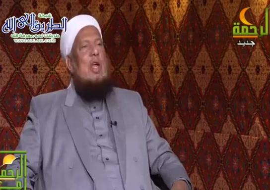 معالرحمه-رمضان1442(17/4/2021)