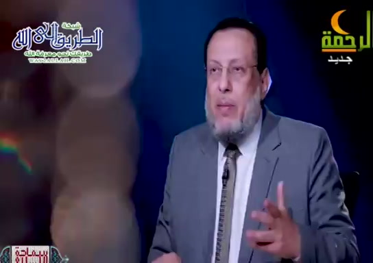 كيفنتعلمالسماحه(17/4/2021)سماحةالاسلام