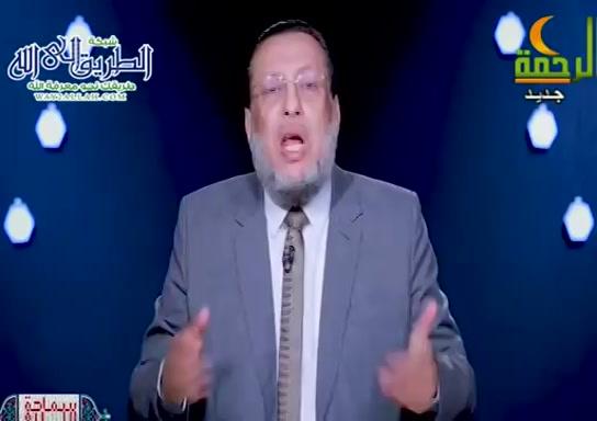 انوارالسماحهفىالقرانوالسنه(18/4/2021)سماحةالاسلام