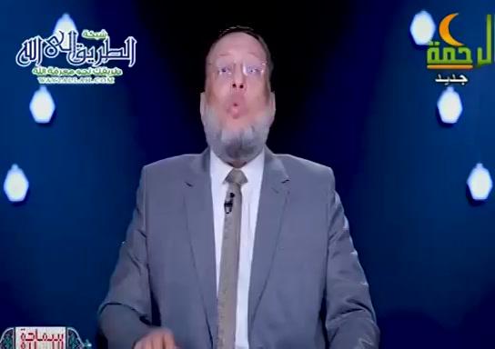 انوارالسماحهفىالقرانوالسنه2(19/4/2021)سماحةالاسلام