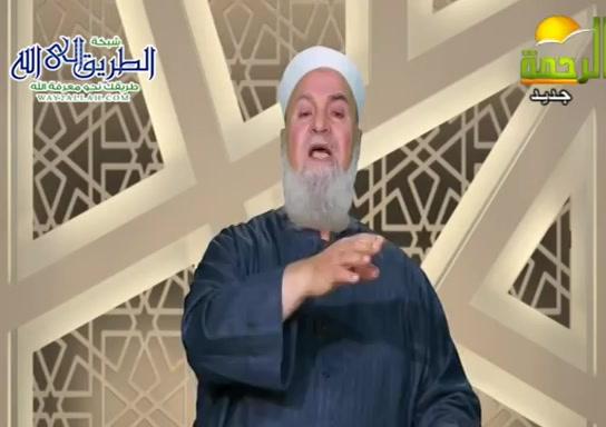 الصيامامناهفلاتخونوالامانه(17/4/2021)نصيحةلوجهالله