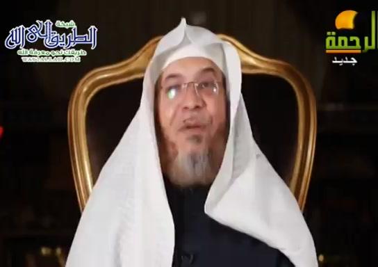 رحمةالنبىمعالاطفال(19/4/2021)رحمة