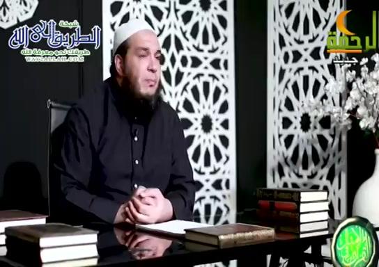 كلمحالبصر(18/4/2021)الامثالفىالقران