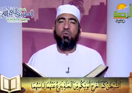 سورةالانعام(20/4/2021)المصحفالمعلم
