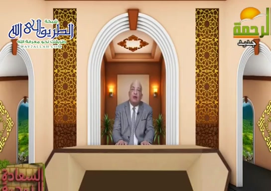 ضيق الرزق ( 20/4/2021 ) السعادة الزوجيه